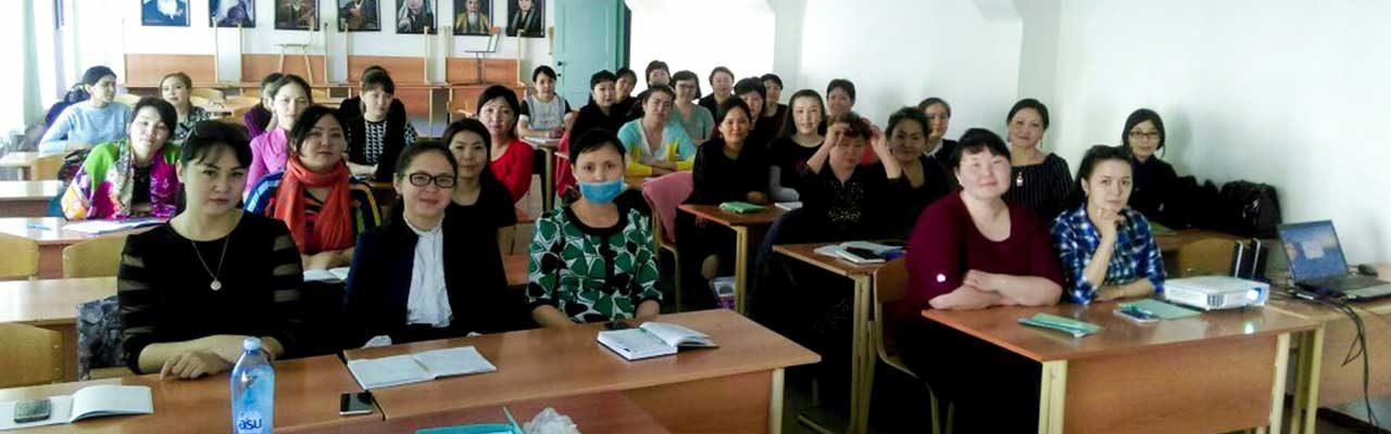 Казахстанский Межрегиональный центр повышения квалификации